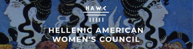 HAWC logo